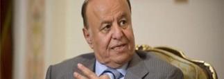 В отставку подал президент Йемена