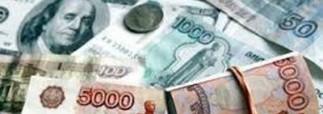 Рубль снова падает