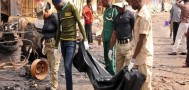 Десятилетняя нигерийка взорвала себя