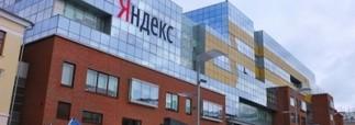 «Яндекс» обратился в ФАС с просьбой проверить Google