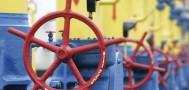 На Донбасс будет поставляться российский газ