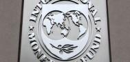 Некоторые главы МИД хотят реформировать МВФ