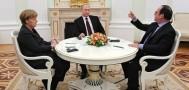 Меркель и Олланд разговаривали с Путиным тет-а-тет
