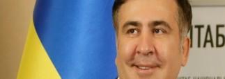 Саакашвили стал главным советником Порошенко