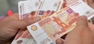 Глава Минфина рассказал о стабилизации курса рубля