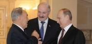 Встреча Путина, Лукашенко и Назарбаева пройдет в Астане