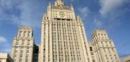 В МИД РФ выразили недовольство по поводу запрета на въезд в Молдавию для российских журналистов