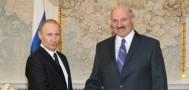 Во вторник состоится встреча Владимира Путина и Александра Лукашенко