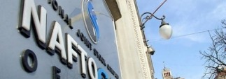«Нафтогаз» хочет продлить действие «зимнего пакета» на год