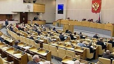 Декларации о доходах предоставили 90% парламентариев