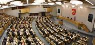 В Госдуме отказались от проведения минуты молчания в память о Борисе Немцове