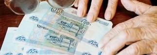 Пенсии крымчан выросли в два раза