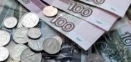 Медведев: российская экономика нормально реагирует на плавающий курс рубля