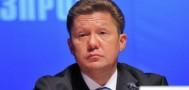 «Газпром» и «Нафтогаз» решат еще один важный вопрос