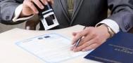 В России может будет сокращен срок регистрации бизнеса