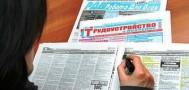 В каких регионах РФ будет проще устроиться на работу?