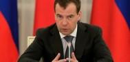 Медведев: интеграция Крыма и Севастополя в состав РФ находится на завершающем этапе