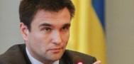 Власти Украины рассказали, как должны проходить переговоры с Донецком и Луганском