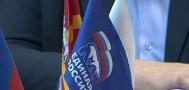 «Единая Россия» заняла первое место в рейтинге партий по версии ИСЭПИ
