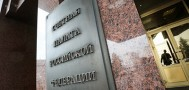 Счетная палата представила отчет о выполнении антикризисного плана