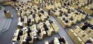 В Госдуме перенесли рассмотрение «дела Сердюкова» на 13 мая