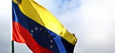 Власти США считают, что глава парламента Венесуэлы связан с организацией наркотрафика