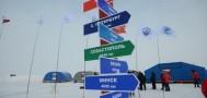 Кабмин выделит более 200 млн рублей на проведение исследований в Арктике