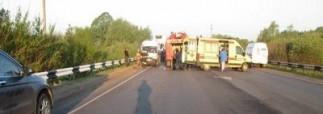 ДТП в Нижегородской области произошло из-за выезда автобуса на встречную