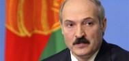 Выборы президента Белоруссии пройдут в октябре 2015 года