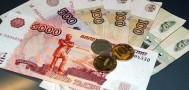 В России увеличили прожиточный минимум