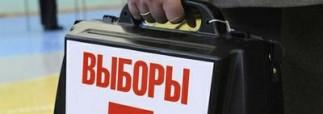 Поступило предложение о проведении досрочных выборах президента