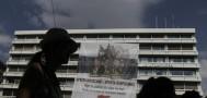 В Греции активисты захватили правительственное здание в знак протеста
