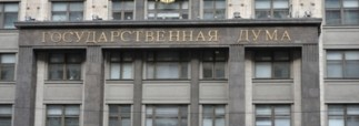В Госдуме хотят привлечь губернаторов к ответственности за самопиар на бюджетные деньги
