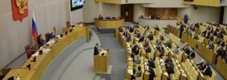 Депутаты ЛДПР хотят создать рейтинг губернаторов