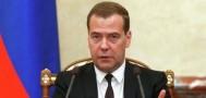 Медведев пообещал сократить число чиновников