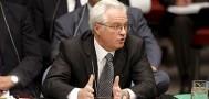 Россия заблокировала принятие резолюции о создании трибунала по делу о крушении Boeing
