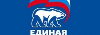 «Единая Россия» вновь возглавила рейтинг политических партий