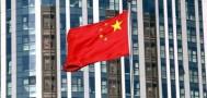 Китай готов к расчетам с РФ в национальных валютах