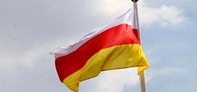 «Единая Россия» определилась с кандидатами на пост главы Северной Осетии