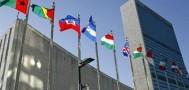Представлен текст резолюции ООН о крушении Boeing на Украине