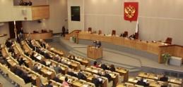 В Госдуме считают необходимым усилить защиту российских туристов за границей