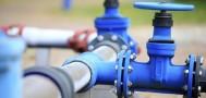 Поставки российского газа в Украину остановлены