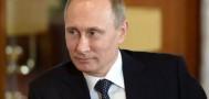 Владимир Путин выступил в поддержку СМИ