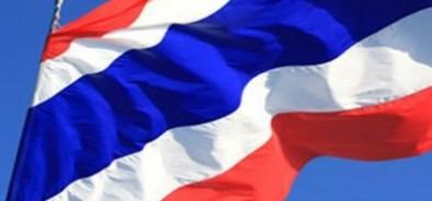 Таиланд может заключить с  ЕАЭС соглашения о зоне свободной торговли