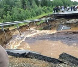 На участке трассы «Тюмень — Ханты-Мансийск» будет построен мост