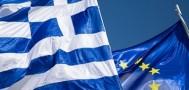 ЕС готовит сценарий выхода Греции из еврозоны