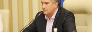 В Крыму создана комиссия для защиты прав чиновников
