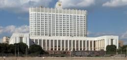 В правительстве выделили 13,8 млрд рублей на реализацию проектов Дальнего Востока
