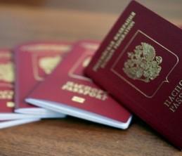 Граждане РФ смогут получить сразу два загранпаспорта
