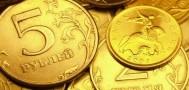 Россия попала в список стран с самой слабой экономикой